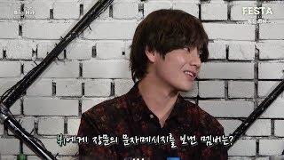 BTS (방탄소년단) '방탄회식' Teaser #2018BTSFESTA