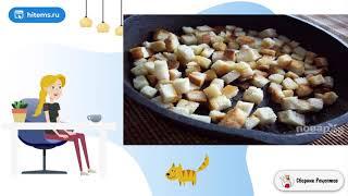 Суп пюре с шампиньонами и сыром Рецепт как сделать