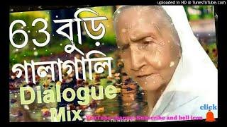 Download 63 Buri Gala Gali (Comedy Dialogue Dance Mix) Dj 2018