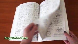 видео Шевроле авео 2004 инструкция по эксплуатации