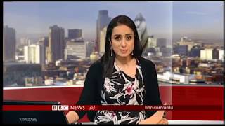 Sairbeen Wednesday 30th January 2019 - BBCURDU