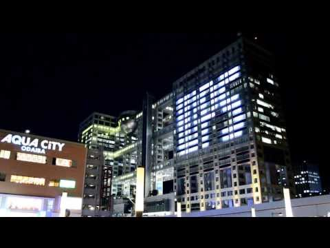 Odaiba - Fuji TV Building Illuminations