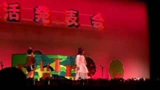 平成22年2月13日(土)福祉会館大ホール はっぴようかい ひまわりぐみ ...