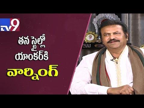 Mohan Babu's take on Mukha Mukhi Jaffar! - TV9 Trending