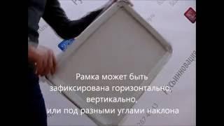 Рекламные стойки и оборудование для рекламы ООО
