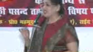 mohtarma dr nusrat anjum in mushaira all india kaifi azmi academy lucknow