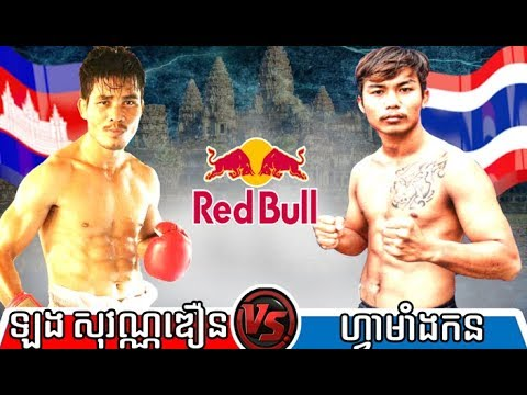 Long Sovandoeun vs Famangkorn(thai), Khmer Boxing CNC 09 Dec 2017, Kun Khmer vs Muay Thai