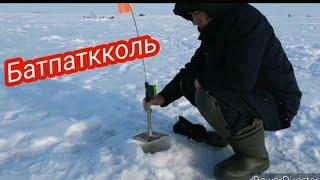 ЗиМнЯя РыБаЛКа 2020 2021гг Бывает и такое Озеро БАТПАККОЛЬ Fishing казахстан f