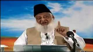 DAJJAL, Dr Israr Ahmed, 1 of 5