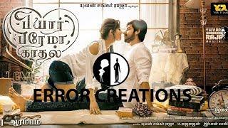 Pyaar Prema Kadhal Movie (EDITED) Trailer| Raiza, Harish Kalyan | Arav | Harish Kalyan