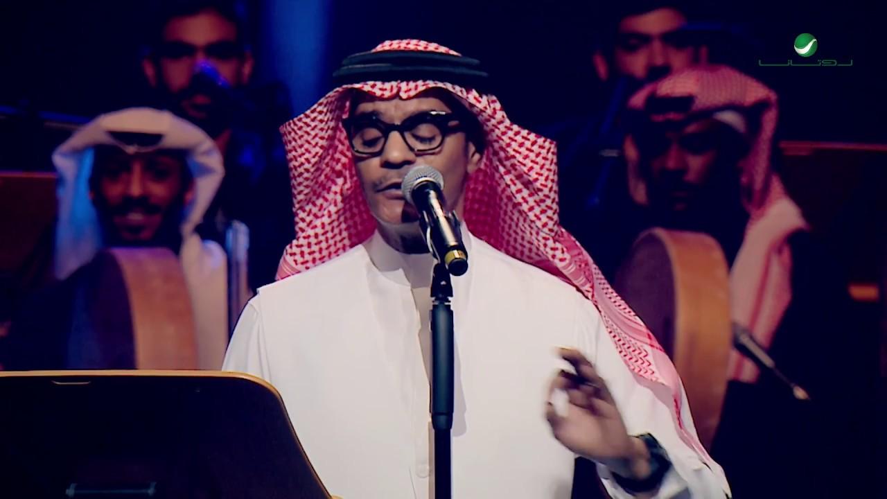 Rabeh Saqer ... february kuwait Concert 2017 | رابح صقر ... حفل فبراير الكويت 2017