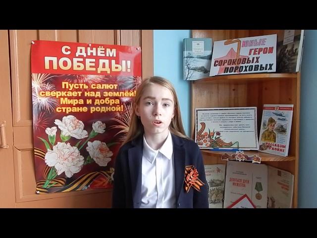 Изображение предпросмотра прочтения – АнгелинаТрифанова читает произведение «Неизвестный солдат» (Разные писатели )