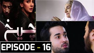 Cheekh Episode 16 Promo| Cheekh Episode 16 Teaser|cheikh episode 16 promo|Episode 15 Review| QuaidTV