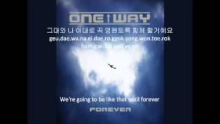 [ENG] One ↑ Way (원웨이) - Forever