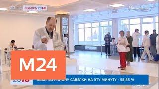 Смотреть видео Иностранные наблюдатели рассказали о процессе голосования в столице - Москва 24 онлайн