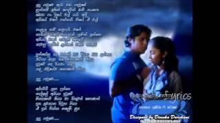 Lahiru Sudu Gawme Lyrics
