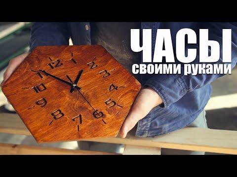 Сделать часы своими руками из фанеры