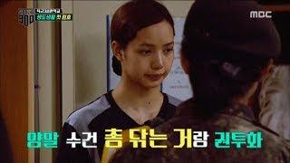[HOT] Korean is difficult.,진짜 사나이 300 20180928