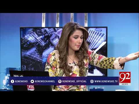 Night Edition - 11 August 2017 - 92NewsHDPlus