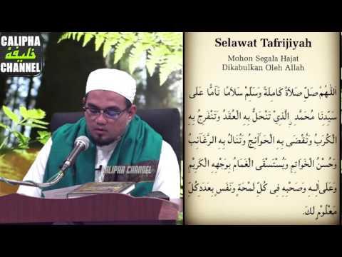 SELAWAT TAFRIJIYAH - USTAZ NAZRUL