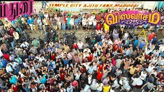 Viswasam FDFS in Madurai - Theri Celebration - Drone Shot
