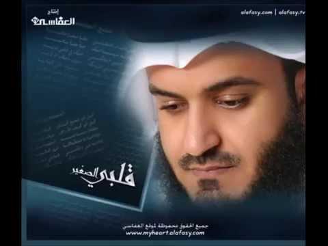 Beautiful Quran Recitation : Sheikh Mishary Al Afasy (surah an-naba)