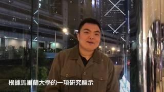Publication Date: 2017-03-23 | Video Title: Team32_Lau Yu Hin Patten_MEP17