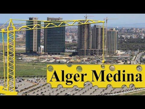 ميناء الجزائر مدينة -تقدم الأشغال /Alger medina -port de plaisance