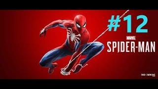 Spider Man ITA FINE #12 Scontro col Dottor Octopus