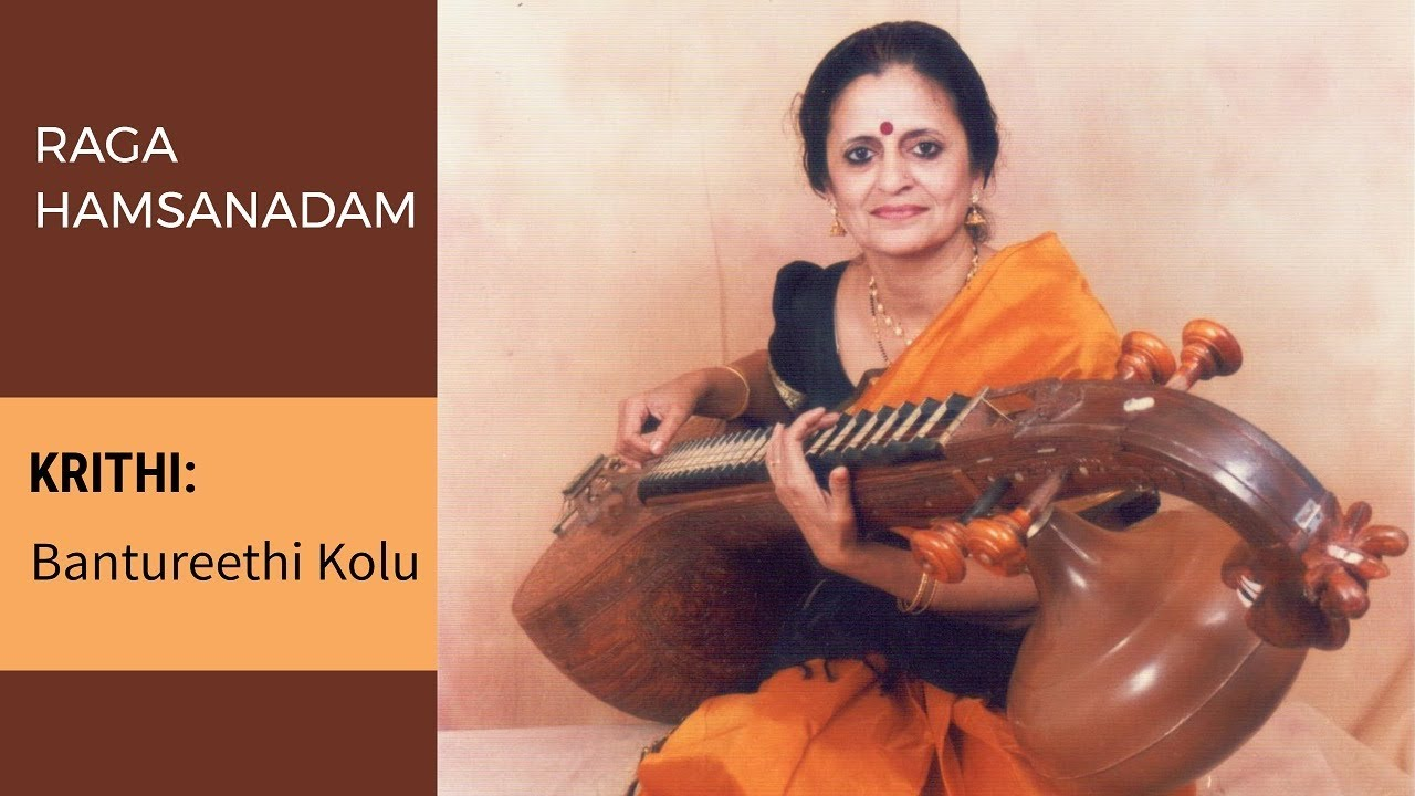Raga Series: Veena 005 - Raga Hamsanadam by Jayalakshmi Sekhar (Carnatic classical instrumental)