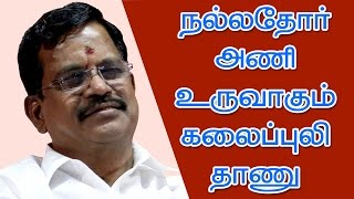 Kalaipuli .S. Thanu in Tamil Film Producers council election 2017 |