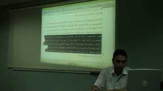 17.07.2006  2 – Bakara Suresi   11 - 12      Prof. Dr. Halis Aydemir