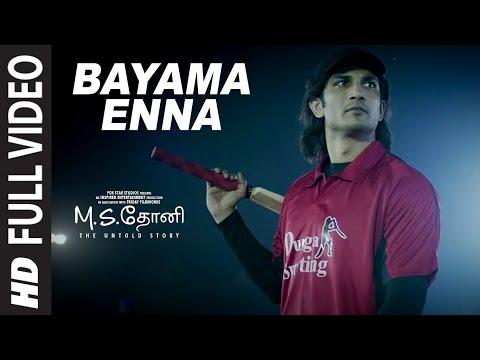 Bayama Enna Full Video Song | M.S.Dhoni-Tamil | Sushant Singh Rajput, Kiara Advani, Disha Patani