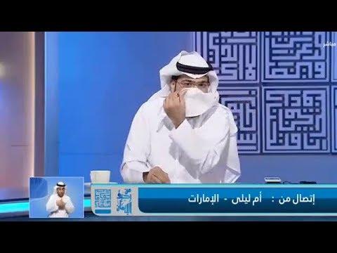 نقاش مطول مع متصلة ليست مقتنعة بتغطية شعرها  الشيخ د. وسيم يوسف