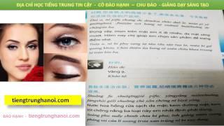 BÁN HÀNG MỸ PHẨM : học giao tiếp bằng tiếng Trung- cô ĐÀO HẠNH