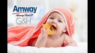 G&H Baby от Amway - Самая нежная дружба.