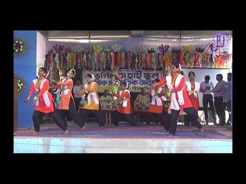 mor-bhabonare-ki-haway-//-bhagilata-high-school-//-rajbanshi-studio