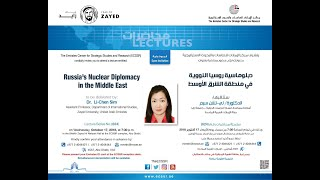 """lecture titled """"Russia's Nuclear Diplomacy in the Middle East"""""""