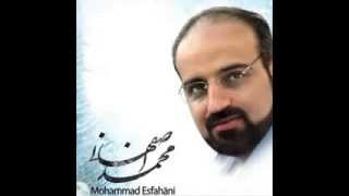 Mohammad esfahani: begoo che konam.