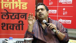 Sur Niragas Ho | Katyar Kaljat Ghusali | Shankar Mahadeven at loksatta