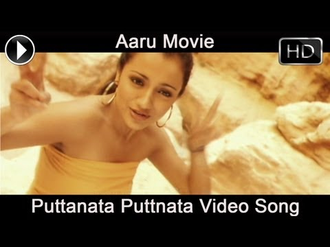 Aaru Movie  Puttanata Puttnata  Song  Surya Trisha