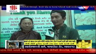 Bhavnagar : Tibetan Loko Dwara Thank You India Karyakram Ni Ujavani Kari