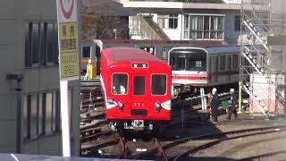 営団地下鉄500形584-734-771(車体整備完了後) 中野車両基地内入換(1)