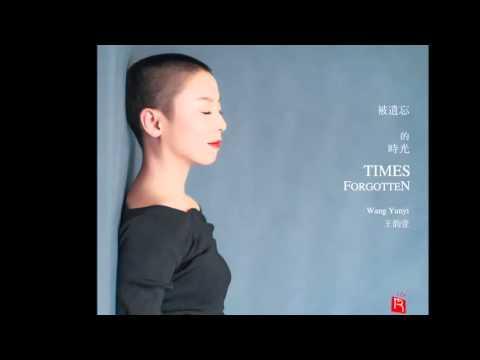 Yunyi Wang-Times Forgotten 王韵壹-被遗忘的时光