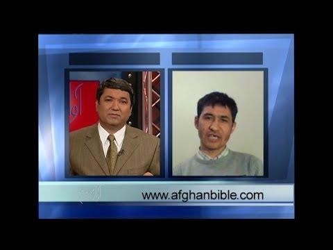 شهادت برادر علی - The Testimony of Brother Ali