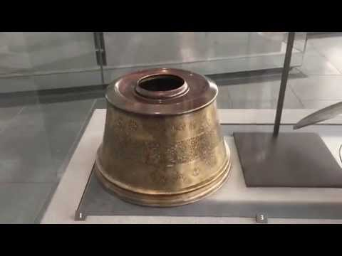 Louvre Museum Islamic Empire Exhibition
