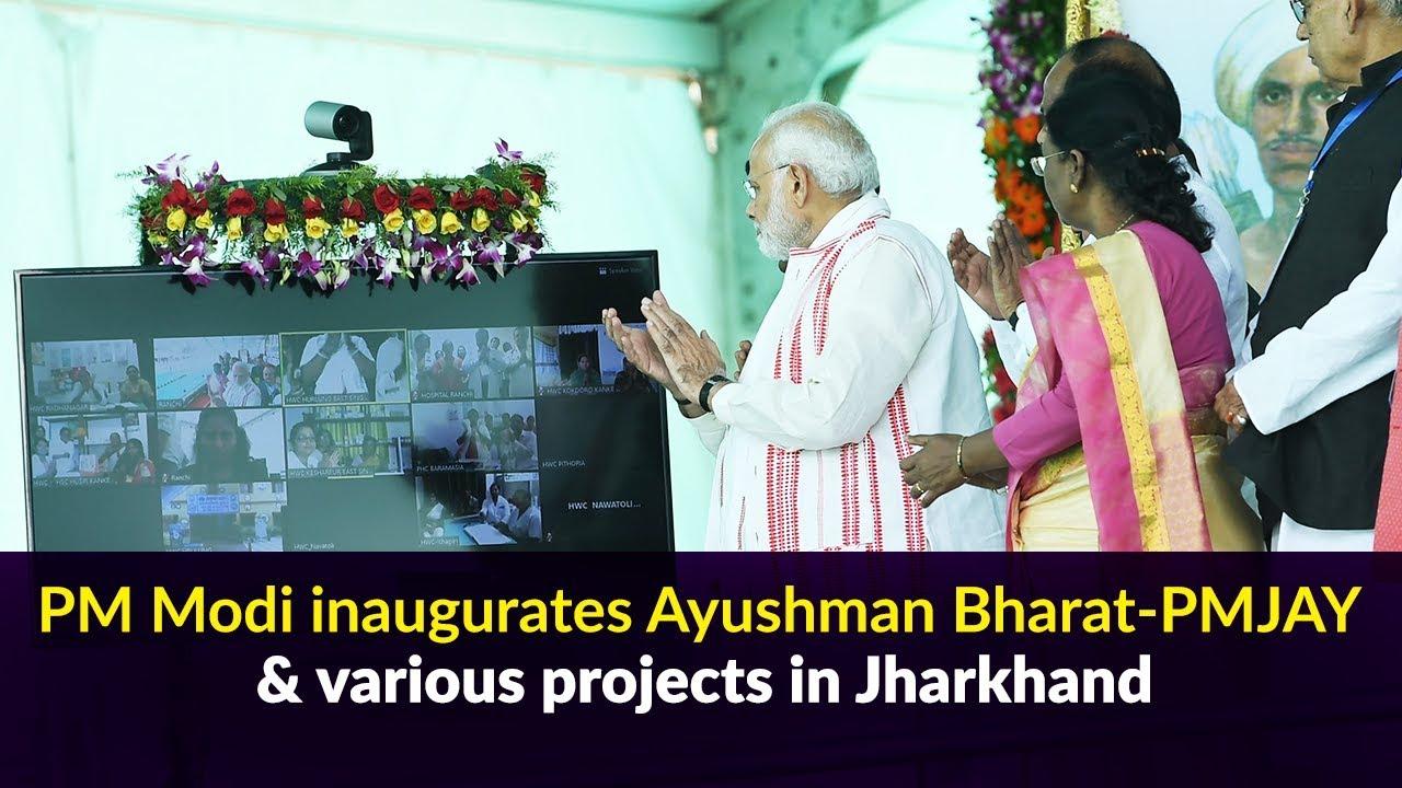 PM launches Ayushman Bharat - PMJAY at Ranchi