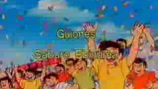 Dibujos Animados - Oliver & Benji (Spanish opening)
