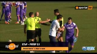 Обзор матча Ротор Волгоград Этар Болгария 1 2 1 0 Товарищеский матч