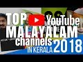 Top Youtube / Youtubers Channels in Kerala   Subscribers based Countdown   Malayalam Top 2018